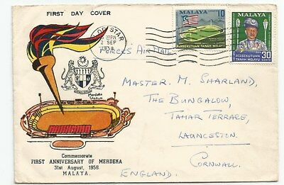 MALAYSIA MALAYA 1958 PRIVATE 1ST ANNIV FDC, sent frm Alor Star to UK