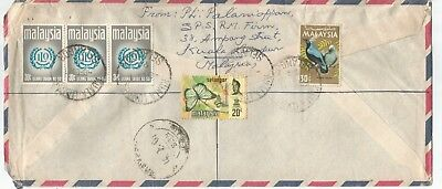 MALAYSIA 1971 REGISTERED airmail cover to India