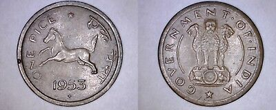 1954-B Indian 1 Pice World Coin - India