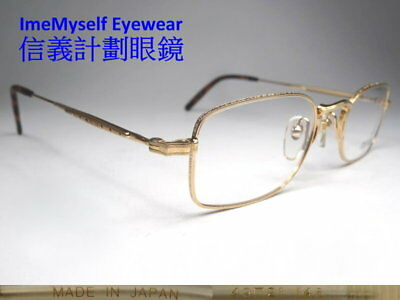 [ ImeMyself Eyewear ] Matsuda 10104 Vintage Optical Prescription for Eyeglasses