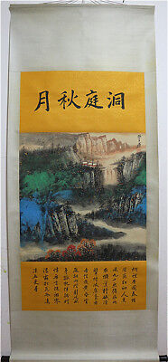 Excellent Chinese 100% Handed Painting & Scroll Landscape By Zhang Daqian 张大千 E3