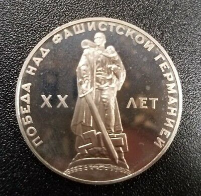 1965 USSR Soviet Union 1 Rouble 20th Anniversary of WWII Proof Coin 88 Restrike