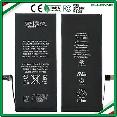 BATTERIA PER APPLE IPHONE 7 1960 mAh RICAMBIO COMPATIBILE PARI ALL'ORIGINALE