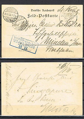Dt. Post China: Feldpostkarte Ostasiat. Exped.corps MSP No 27 1900 [10199