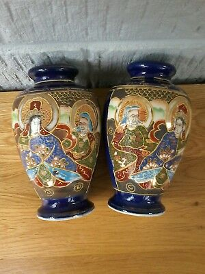 Pair Of Japanese Vases Height 15 Cm. Hand Painted. Very Pretty.