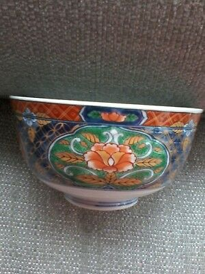 Lovely Chinese Bowl. Beautiful Colours And Condition. Width 14.5Cm.