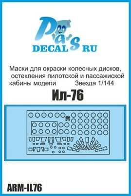 1:144 PAS-Decals #ARM-IL76 Masks for painting wheel discs, cocpit IL-76