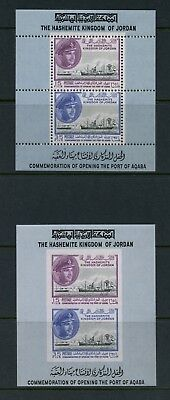 P303 Jordan 1962 Port of Aqaba ships PERF & IMPERF sheets MNH