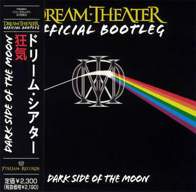 Dream Theater Official Bootleg Dark Side Of The Moon 2Cd Mini Lp/obi [New]