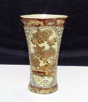 Antique Japanese Satsuma Pierced Vase. Character Mark.
