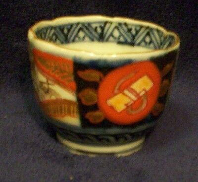 "Imari Miniature Tea Cup 2.25"" diameter 1.75"" Tall - Signed"
