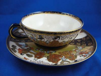 Kinkozan Meiji Era Satsuma Kutani Japanese Tea Cup and Saucer - Excellent