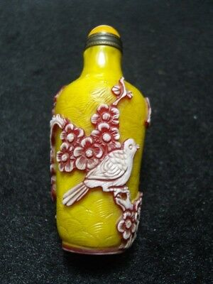 Exquisite Chinese Peking glass hand carved snuff bottle- See Video  7