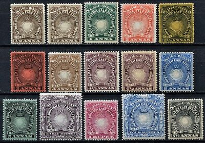 KUT 1890 issue between SG 4 & 18, Mint Hinged including some shades, CV £120