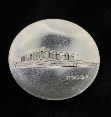 Uncirculated 1965 Israel 5 Lirot Silver Coin