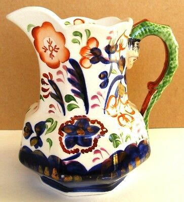 Allerton Gaudy Welsh - Snake Handled Jug in Sunflower Pattern - c1840-1889