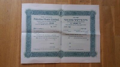 Palestine Hotels Limited £1 Ordinary Share Israel ND (1921?)