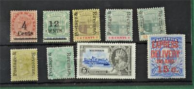 Mauritius 9 Early Stamps   H/m   (Y159)