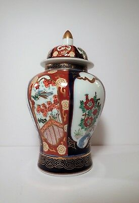 "Japanese Gold Imari Porcelain Lidded Ginger Jar Gold Blue Hand Painted  9"" High"