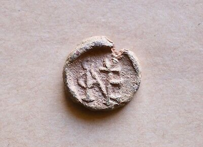 BYZANTINE LEAD SEAL/ BLEISIEGEL WITH EAGLE / BLOCK MONOGRAM (6th/7th c.)