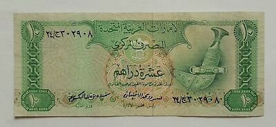 United Arab Emirates - 10 Dirhams - 1982 - Pick 8 , Au .