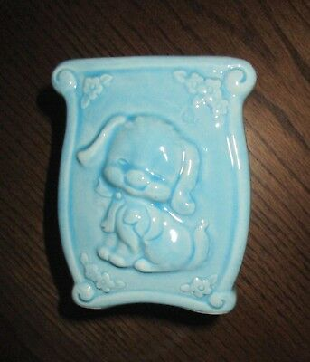 "USA, Glazed Pottery Baby Blue Embossed Puppy Planter/Trinket Box, 4-1/4""x3-3/8"""