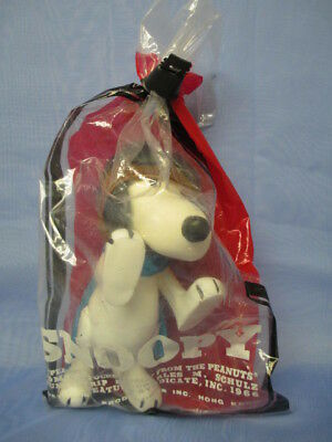 Vintage Snoopy Peanuts Pocket Doll 1966 Original Package Unopened