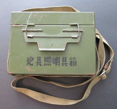 Rare WWII ERA CHINESE AMMO BOX with Original Canvas & Leather Shoulder Strap