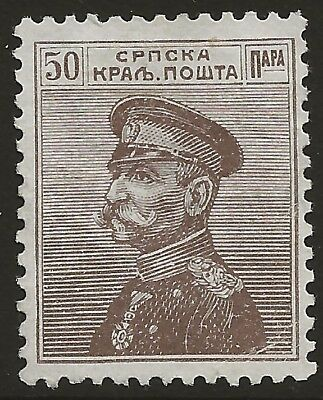 Serbia 1911 Stamp of King Peter I   Perf: 11½  Sc 122 ULH