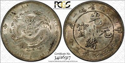 038 Scarce China 1904 Kiangnan silver dollar LM-257, Y-145a.12 PCGS AU 55