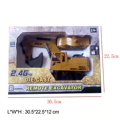 Hobby Engineering Excavator Styling Remote Control Truck Autos XRCT1