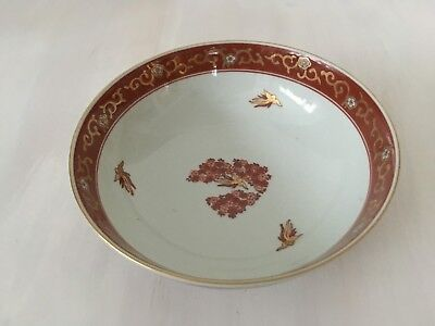 Chinese Japanese Gold Imari Porcelain Bowl Hand Painted Red Floral Gold Trim