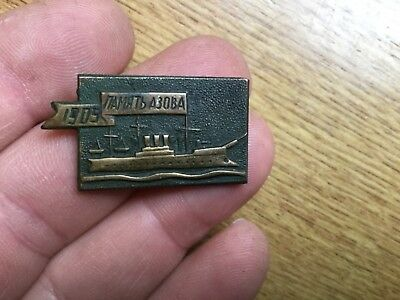 Old Warship Bronze Badge Dated 1905