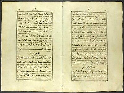 1591 Arabic/latin Bible Leaf 1St Ed - Serious Collectors 4 Bifolia U Pic 1