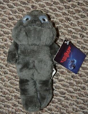 Neverending Story III Plush Toy Felsen-beisser Junior Rare 9 inches tall w/ tag
