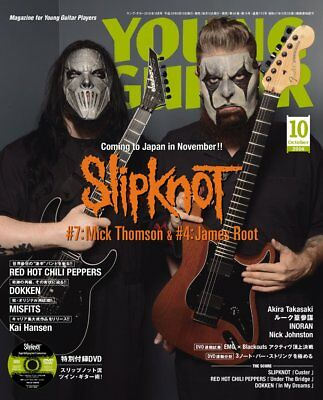 YOUNG GUITAR Oct 2016 SLIPKNOT, Red Hot Chili Peppers, DOKKEN F/S from Japan
