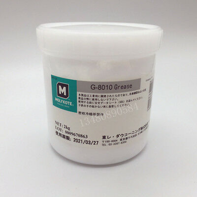 G-8010 FOR HP For Canon Fuser Film Sleeve Oil Silicone Grease 2kg Best  quality