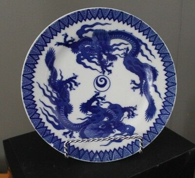 Japanese Blue and White Porcelain Plate Dragon Marked Signed