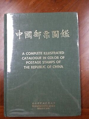 Illustrated Catalog in Color or postage stamps of the Republic of China Free Shi