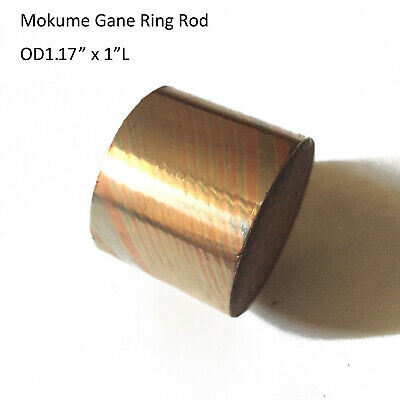 "OD1.25"" x 1"" L Damascus Mokume Gane Twist Pattern Round Rod for Ring"