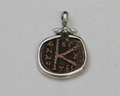Sterling Silver Pendant with Genuine Byzantine Coin 500-900 AD w/Cert - 2102