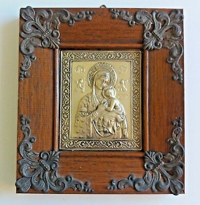 Our Lady of Perpetual Help Greek Religious Icon Vintage Ornate Frame Mary Child