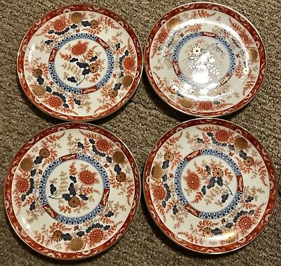 "Vintage Lot of 4 IMARI-style 7.75"" Red Floral Sushi Plates Gold Trim EXCELLENT"