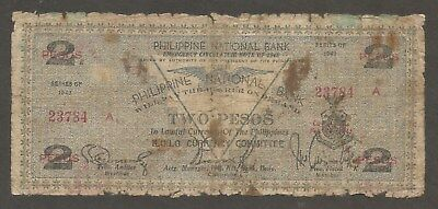Commonwealth of Philippines 5 Pesos WWII Emergancy Currency 1942 Pick-S648b UNC