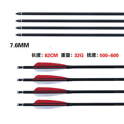 """32"""" Archery Carbon Arrows Points Nocks Fletches For Compound Recurve Bow Hunting"""