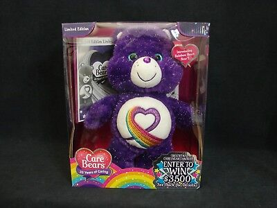 Care Bears Rainbow Heart Bear Limited Edition New Just Play 35 Years of Caring