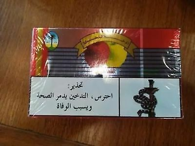 Al- Nahlaa double apples two apples 250gr original Egypt معسل النخلة 250غم