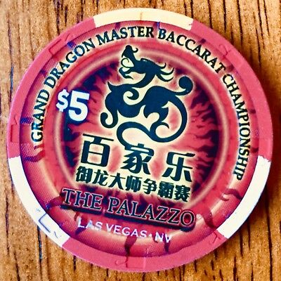 $5 Venetian Casino Chip - Grand Dragon Master -Las Vegas - Venice - Poker - RARE