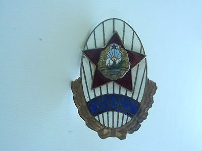 Romania Officer's General Military Academy Badge Medal Rpr Numbered. Rare!  Vf+