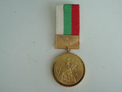 Bulgaria Socialist 300 Years Of Bulgaria Medal For Foreigners. Vf+